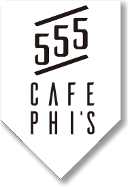 CAFE555/カフェ ファイズ 豊田市初のビジネスカフェ